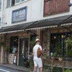 京都 懐かしくて楽しかった本屋巡り